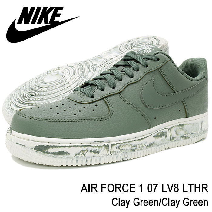 Air force 1 07 LV8 LTHR Clay GreenClay Green(nike AIR FORCE 1 07 LV8 LTHR olive SNEAKER MENS, shoes shoes SHOES AJ9507 300 for the Nike NIKE sneakers