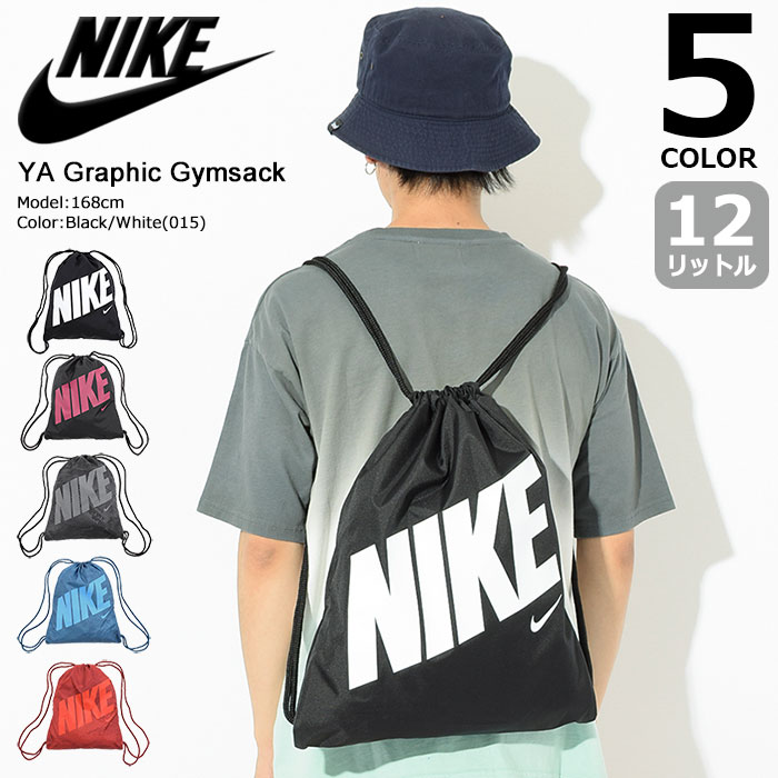 e738aac57 Nike NIKE YA graphics Jim k (nike YA Graphic Gymsack bag backpack mens  & ...