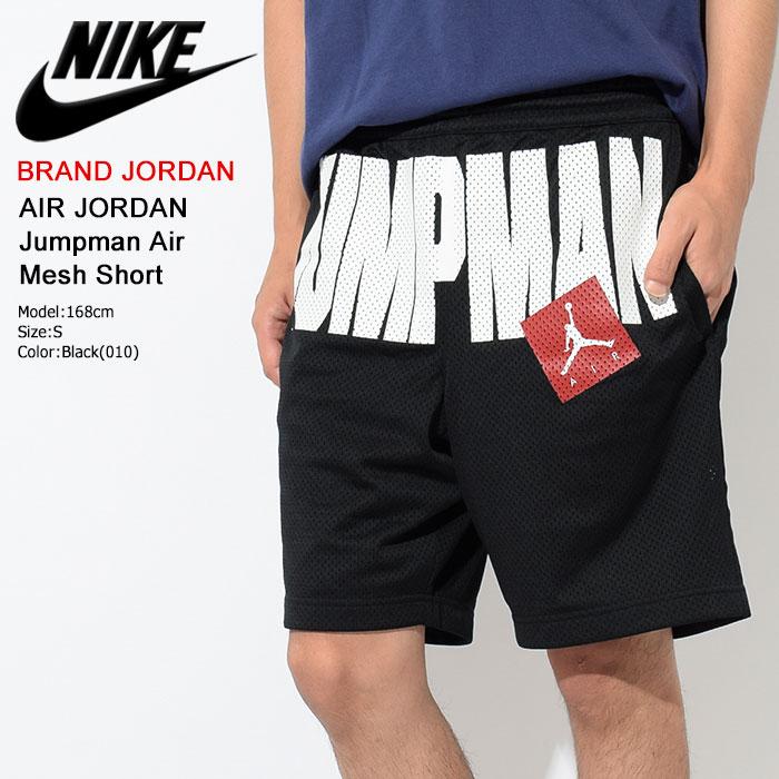 dbbe587e84e Nike NIKE half underwear men Air Jordan jump man air mesh shorts (AA4607  for nike ...