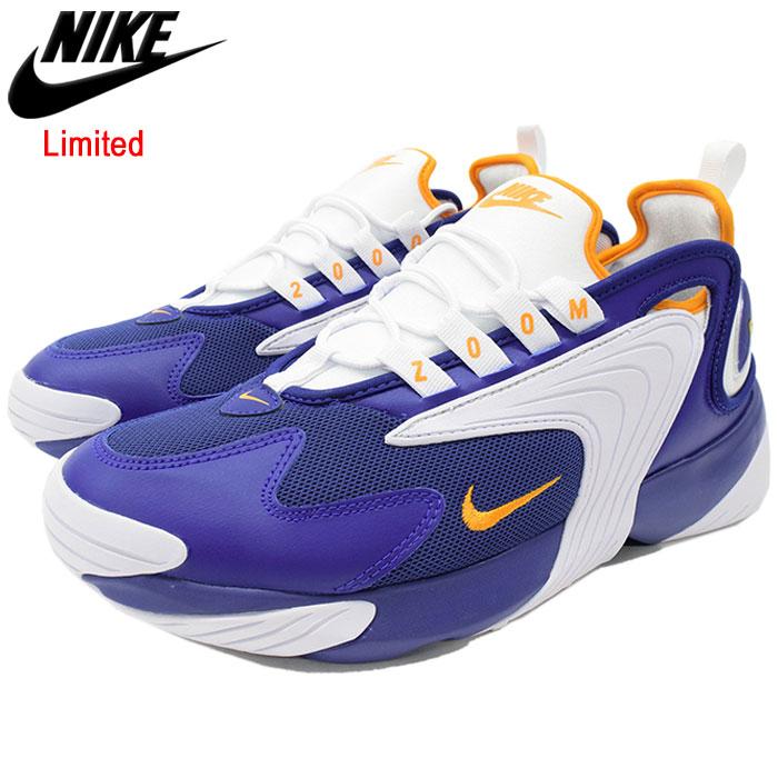 Nike Zoom 2 Deep Royal Blue Orange Peel Release | HYPEBEAST