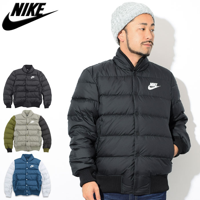Nike Down Bomber Jacket