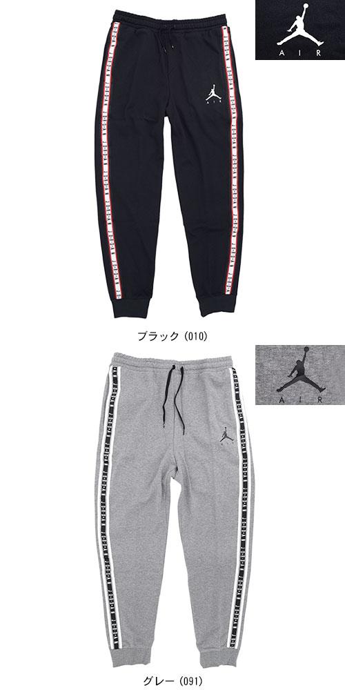 new photos factory authentic official photos AR2250 for the Nike NIKE underwear men Air Jordan jump man air HBR(nike AIR  JORDAN Jumpman Air HBR Pant BRAND JORDAN DRI-FIT sweat shirt underwear ...
