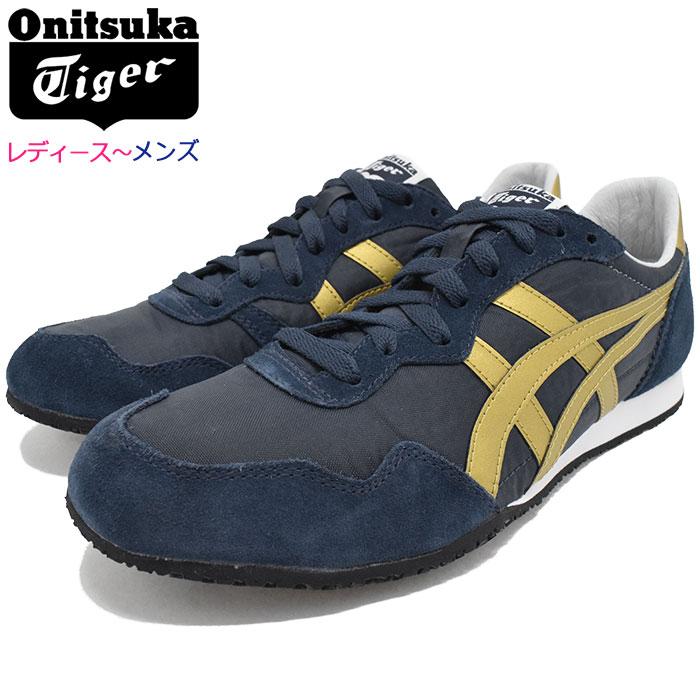 楽天市場】オニツカタイガー Onitsuka Tiger ス