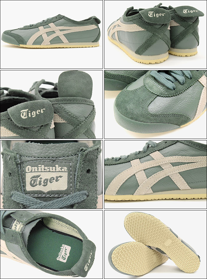onitsuka tiger mexico 66 dark forest usa guayaquil