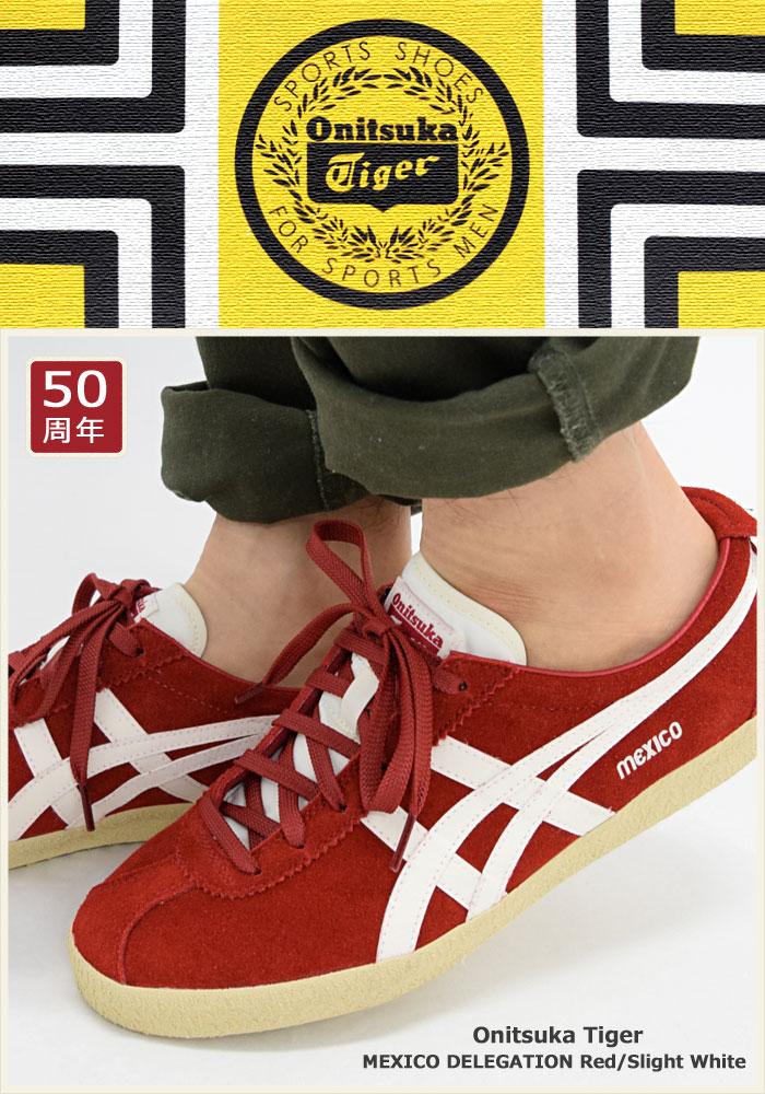 オニツカタイガー Onitsuka Tiger スニーカー メンズ 男性用 メキシコ デレゲーション Red Slight White Onitsuka Tiger MEXICO DELEGATION レッド 赤 SNEAKER MENS・靴 シューズ SHOES D601L 2199 TH601L 2199ukiPTOZwX