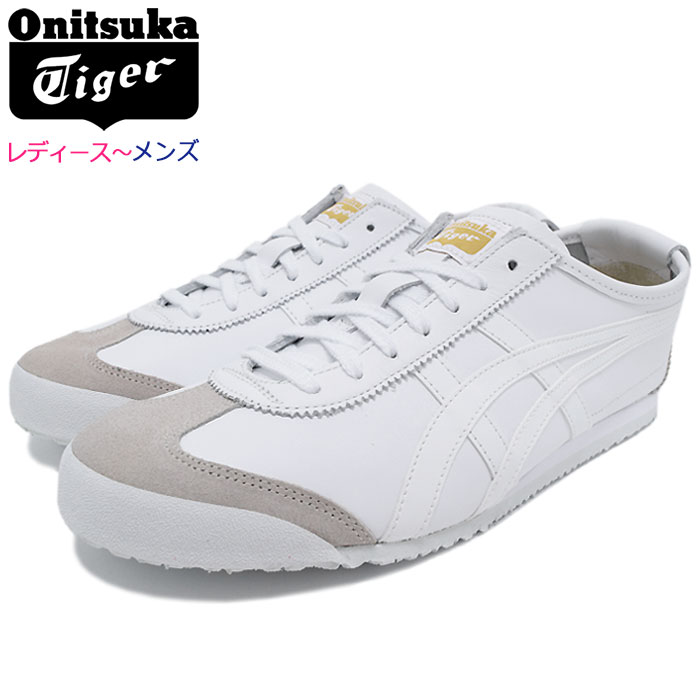 huge discount 0a281 5ba2c Onitsuka tiger Onitsuka Tiger sneakers Lady's & men Mexico 66  White/White(Onitsuka Tiger MEXICO 66 white white SNEAKER LADIES MENS, shoes  shoes SHOES ...
