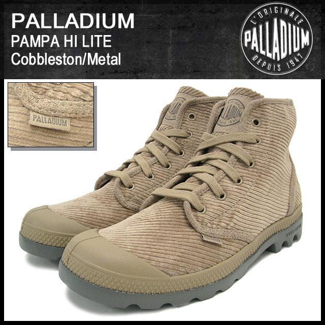 パラディウム Pampas Boots Palladium Ice Field Cobbleston Highlight vnPBI6wW