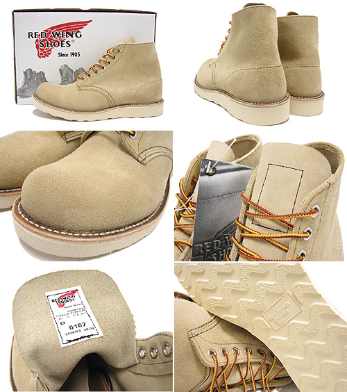 ice field 8167 6 inches of red wing red wing plane toe boots beige