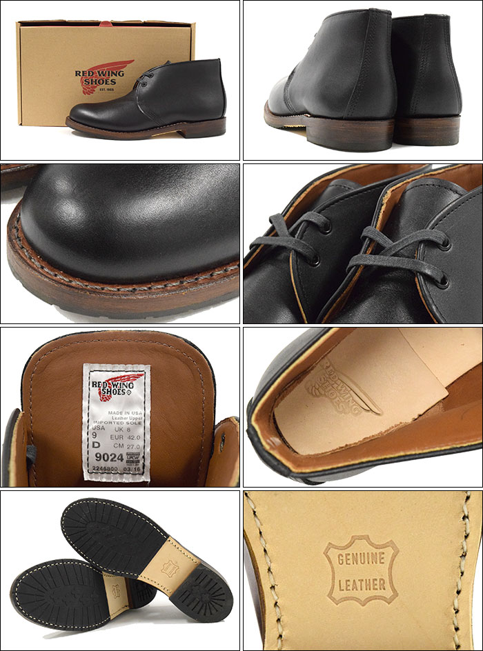 Redwing RED WING 9024 chukka boots black leather MADE IN USA Beckman men (men for men) (red wing REDWING Red Wing wing CHUKKA BOOTS boots Red Wing Red-Wing work boots shoes & boots) ice filed icefield