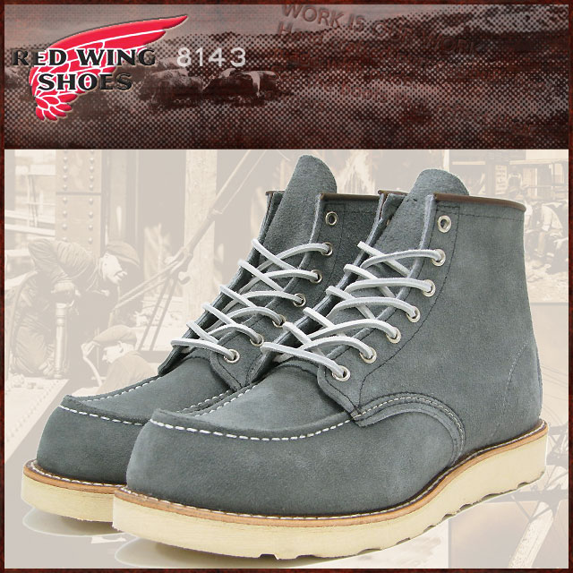 ice field | Rakuten Global Market: Redwing RED WING 8143 6 inch ...