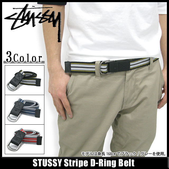 135060 stew sea) ice filed icefield for ステューシー STUSSY Stripe D-Ring belt  (stussy belt belt men 9086a53550a