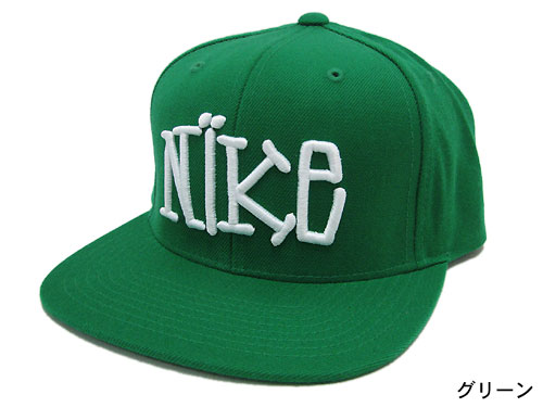 c2b07f61d9a Stussy STUSSY x NIKE S   S Collection Solid Snapback Cap collaboration (stussy  nike Nike cap Cap snap back mens-men s hats bousi 131217 Steacy) ice filed  ...