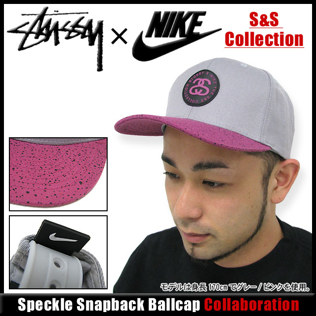 Stussy STUSSY x NIKE S   S Collection Speckle Snapback Cap collaboration ( stussy nike Nike cap Cap snap back mens-men s hats bousi 131218 Steacy) ice  filed ... 974c48b3c4c