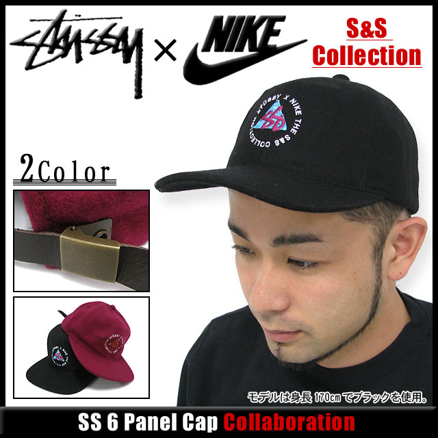 Stussy STUSSY x NIKE S   S Collection SS 6 Panel Cap collaboration (stussy  nike Nike cap caps men s and men s hats bousi 132459 Steacy) ice filed  icefield 44f7e130d37