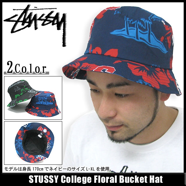 3c6021669a7 ... store 132434 hat bousi stew sea ice filed icefield for stussy college  floral bucket hat stussy