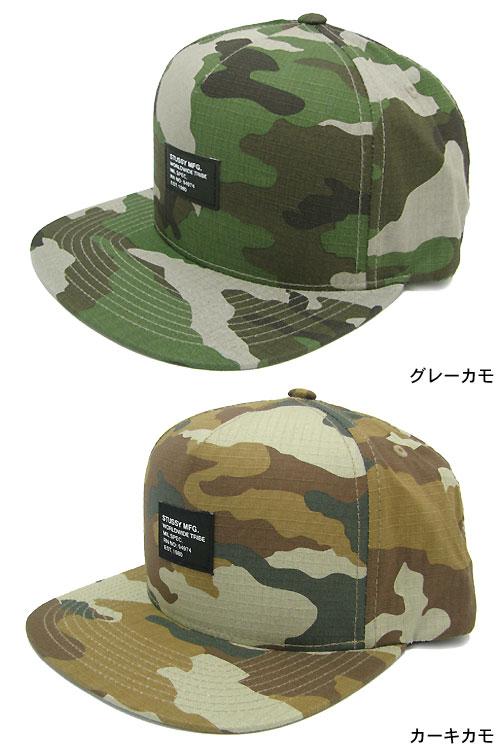 ステューシー STUSSY cap Summer Camo Snapback cap (the hat bousi 131208 stew sea  for stussy Stussy cap cap snapback men e2591ff7007