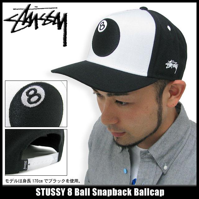 Stussy STUSSY Cap 8ball Snapback Cap (stussy Stussy cap Cap snap back  mens-men s hats bousi 131243 Stussy stussy Stussy Steacy) ice filed icefield a046113f496d