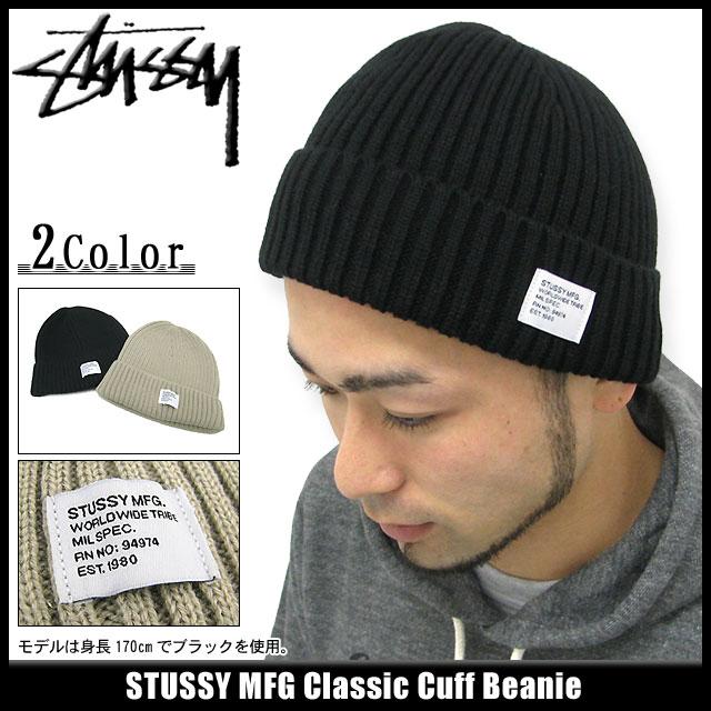 Stussy STUSSY Beanie MFG Classic Cuff Beanie (stussy Stussy beanie knit  hats for men-men hats 2a41a7ab9ba
