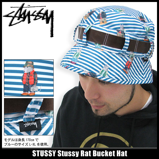 332008 hat bousi Stussy stussy Stu sheath Zhu Xi) ice filed icefield for  ステューシー STUSSY Stussy Rat Bucket hat (stussy hat Stussy HAT hat men 44d50aae8ac