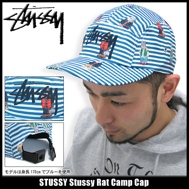 Stussy STUSSY Stussy Rat Camp Cap (stussy cap caps men s and men s hats  bousi 332007 Stussy stussy Stussy Steacy) ice filed icefield 9d196ea5991