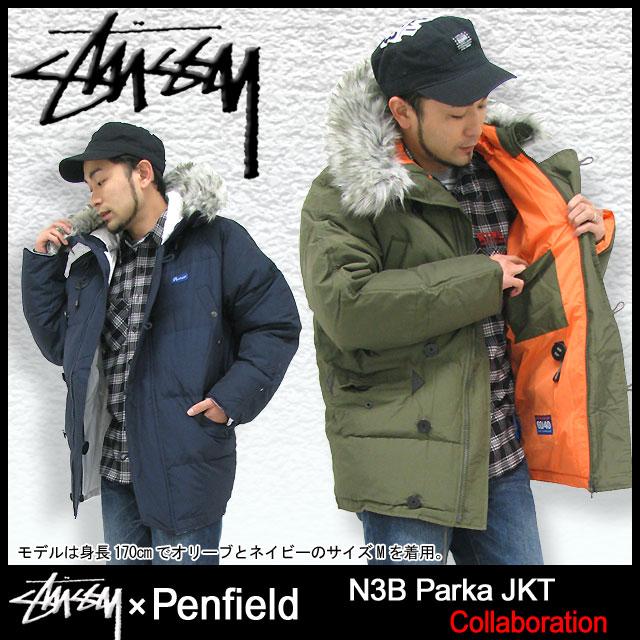 Ice Field Stussy Stussy 215 Penfield N3b Parka Jacket