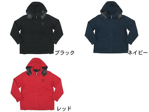 0150128 stew sea) ice filed icefield for 2 ステューシー STUSSY Bing Hooded jacket (stussy JKT JACKET JAKET outer tops jacket blouson Stussy men, men