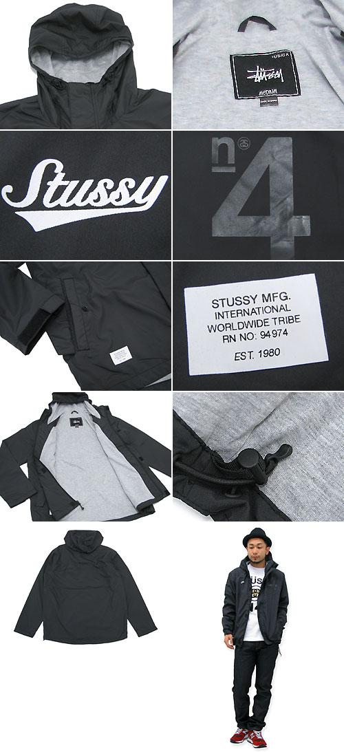 suteyushi STUSSY No4 Hooded Zip Front茄克(供stussy JKT JACKET JAKET外衣外衣·防寒夹克服Stussy人、男性使用的115159 Stussy stussy二海洋朱熹)ice filed icefield