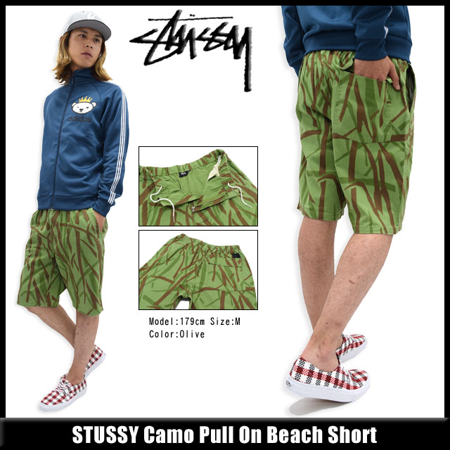 af8a84f495 Stussy STUSSY shorts men's Camo Pull On Beach (stussy short pant shorts  shorts happen bottoms mens, men's Stussy 112162 Steacy) ice filed icefield
