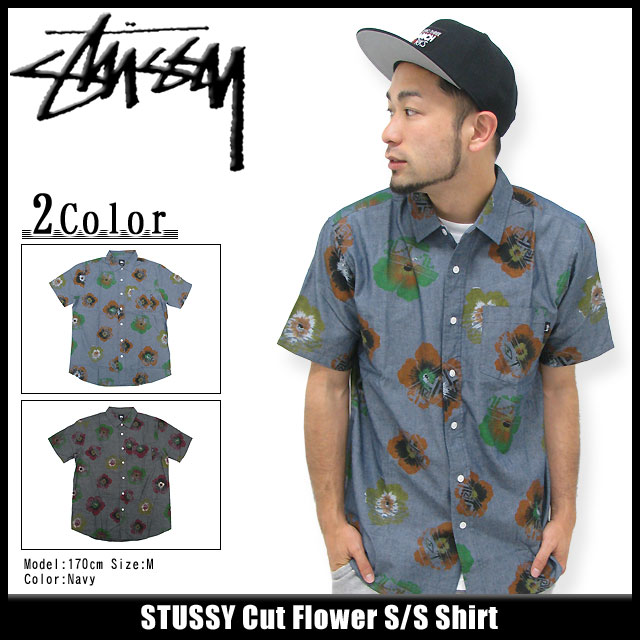 Tee STUSSY Tribe Stack S S Tee Short BEN DAVIS CS Short Shoes VANS  Authentic Turquoise Floral Plaid 9092bc1fa5f1