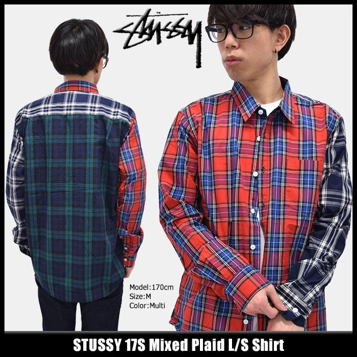 ステューシー STUSSY シャツ 長袖 メンズ 17S Mixed Plaid(stussy shirt カジュアルシャツ トップス メンズ・男性用 111922 USAモデル 正規 品 ストゥーシー スチューシー)