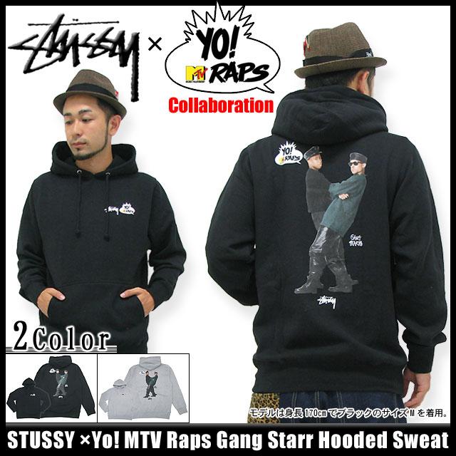 Gang Starr Street Hoodie sR8fYuL
