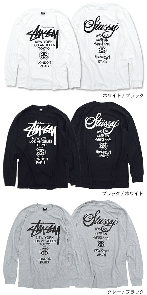 8d422b36 ... Stussy STUSSY World Tour T shirt long sleeve (stussy tee tee shirts T- SHIRTS ...
