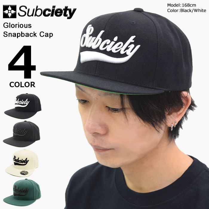 54e67751037 サブサエティ Subciety cap men glorious snapback cap (subciety assistant Sae tea  Glorious Snapback Cap hat) ice filed icefield