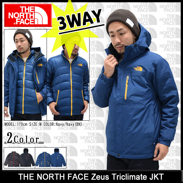 3770868397 ... down jacket and The north face THE NORTH FACE Zeus TriClimate Jacket (the  north face Triclimate JACKET JAKET ...