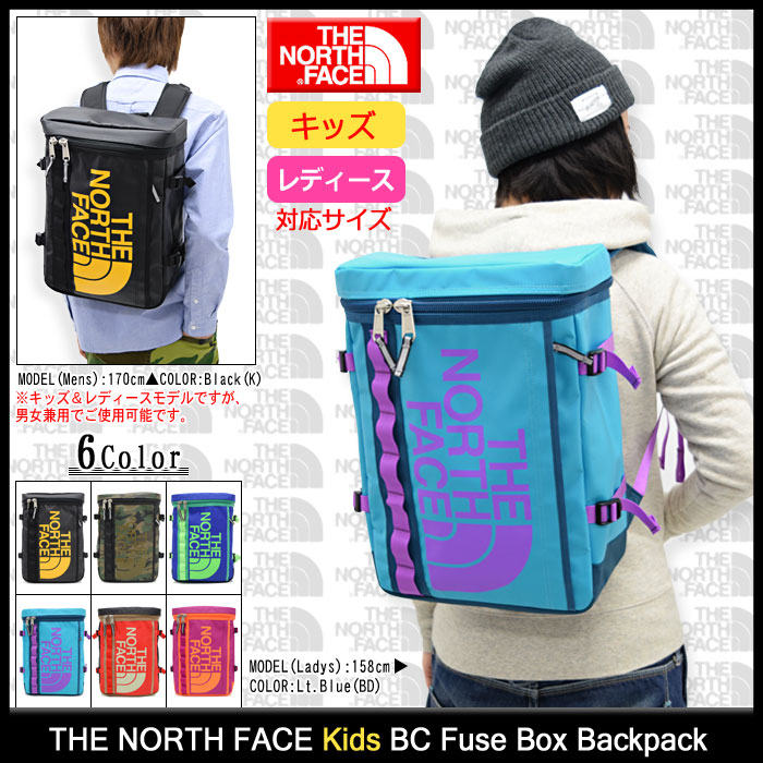 ice field the north face the north face kids 39 bc fuse. Black Bedroom Furniture Sets. Home Design Ideas