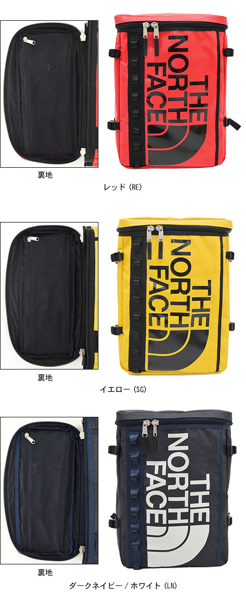 ice field rakuten global market the north face the north face the north face the north face backpack bag bc fuse box bc fuse box backpack