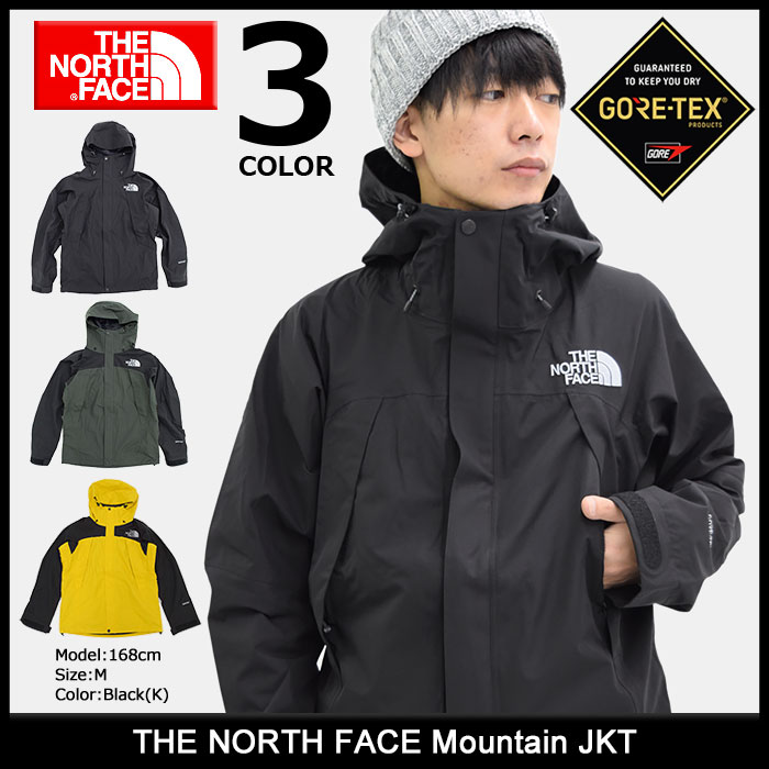 The North face THE NORTH FACE mountain jacket (the north face Mountain  JACKET JAKET HOODY men MENS parka the north face mountain parka MOUNTAIN  PARKA man ...