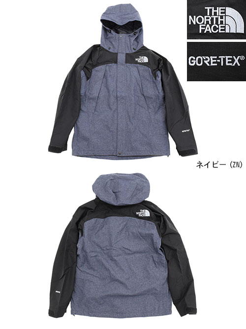 ... The north face THE NORTH FACE jackets mens novelty mountain (Novelty  Mountain JKT nylon jacket ...