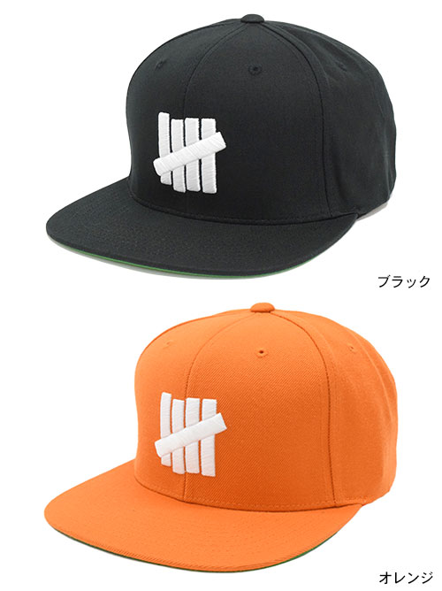 531036 hat bousi) ice filed icefield for 5 5 Andy fee Ted UNDEFEATED strike  F13 snapback cap (undefeated UNDFTD Strike F13 Snapback Ballcap cap men men 0e0ae0d4d29