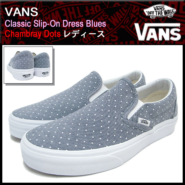 vans woman shoes