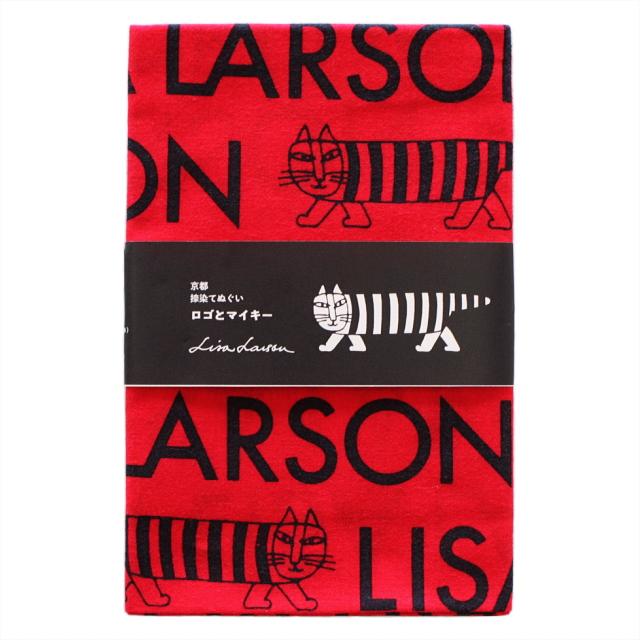 メール便発送可能 リサラーソン 商舗 デザイン 捺染 てぬぐい 販売 赤 ロゴとマイキー 日本製