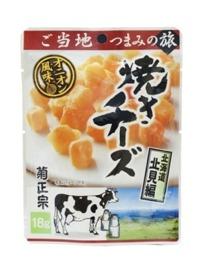 菊正宗ご当地つまみの旅焼きチーズオニオン風味北海道北見編18g×10袋