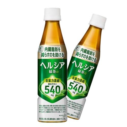 1梱包2ケースまで 上質 花王 訳あり品送料無料 ヘルシア緑茶 350ml×24本