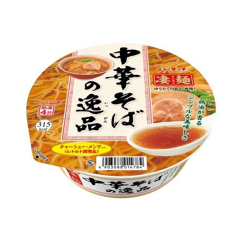 ニュータッチ 凄麺 中華そばの逸品 1箱 12個入り 1ケース 12個 送料無料カード決済可能 ノンフライ クリアランスsale 期間限定 カップ麺