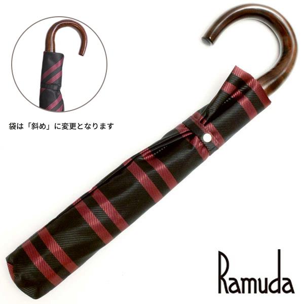 【送料無料】2段折りたたみ傘RAMUDA 55×8軽量トップレス 折りたたみ 傘 甲州織(レジメンタル)ストライプ楓手 【傘屋伝七/2163052w】