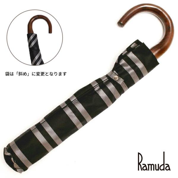 【送料無料】2段折りたたみ傘RAMUDA 55×8軽量トップレス 折りたたみ 傘 甲州織(レジメンタル)ストライプ楓手 【傘屋伝七/2163053b】