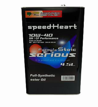 Speed Heart FORMULA Stoicフォーミュラストイック シリアス 10W-40 4.5L(1缶)
