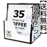 【送料無料】 沖縄サンゴ焙煎コーヒー J.F.Kブレンド テトラバッグ(ティーバッグ)9g×10パック×10箱セット。J.F.K TETRA BAG COFFEE。longp