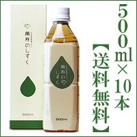 萬寿のしずく ペットボトル 500ml×10 EM発酵 青パパイヤ発酵飲料 健康エキス