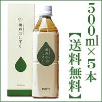 萬寿のしずく ペットボトル 500ml×5本 EM発酵 青パパイヤ発酵飲料 健康エキス